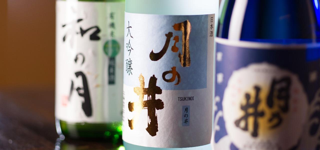 日本酒が並ぶしゃ新